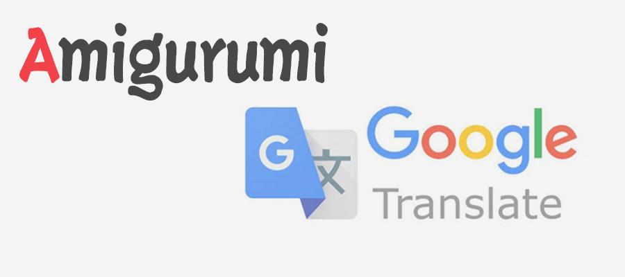 amigurumi görsel google çeviri